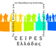 CEIPES – Greece - Welcome